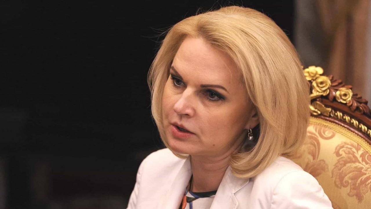 Вице-премьер Татьяна Голиков…