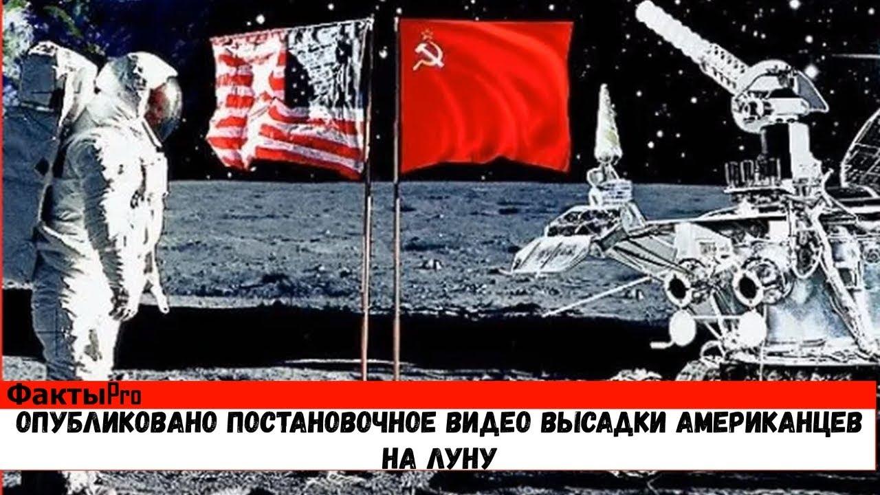 Вдогонку к юбилею лунной аферы США