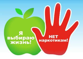 Рязанцев приглашают принять участие в антинаркотическом месячнике