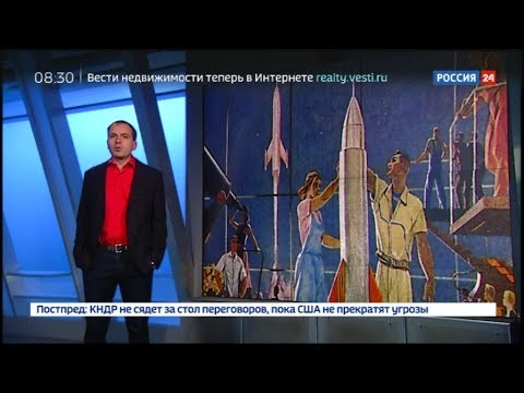 Письма до востребования. Константин Сёмин «АгитПроп» 11.11.2017