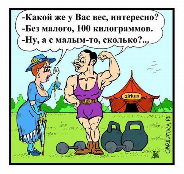 Русские Пошлые Анекдоты