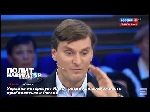 Украина для НАТО – 2000 км стратегической глубины