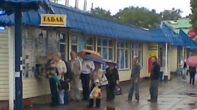 Сигареты в России подорожают до 300 руб за пачку
