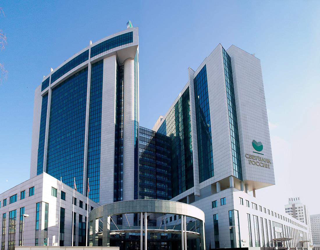 Сбербанк разместил ОФЗ для населения на 1,5 млрд рублей из второго транша
