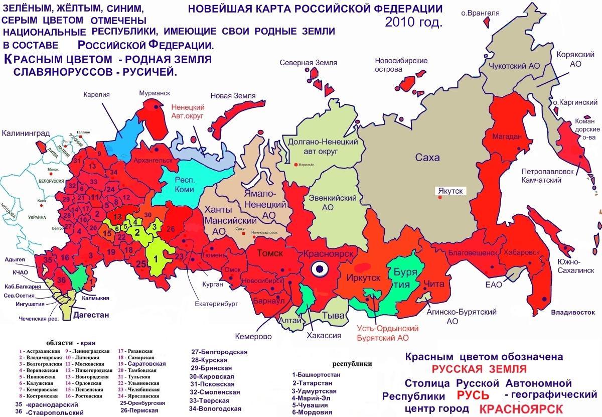 термобелья Различают республики росии и их столицы поможет