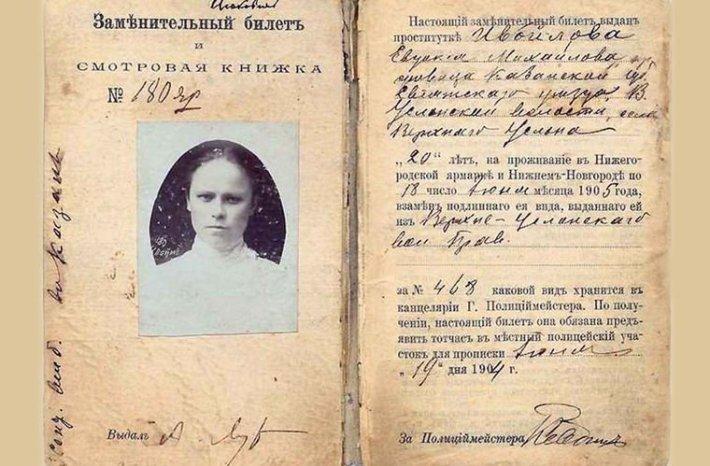 Какие развлечения были в России накануне революции