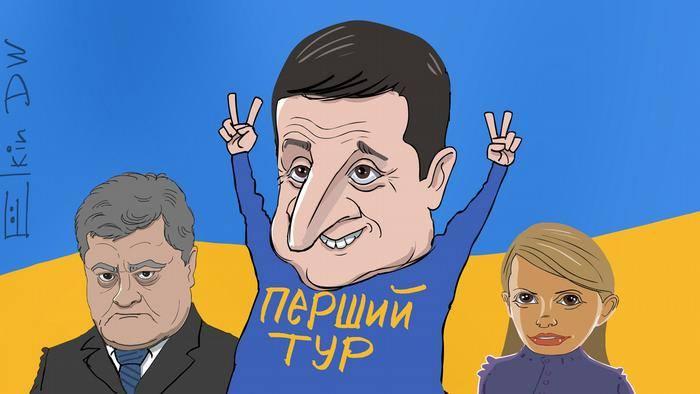 14 апреля 2019 — Новости Дня — Последние новости России и мира сегодня 14 апреля по состоянию на 03-00 мск