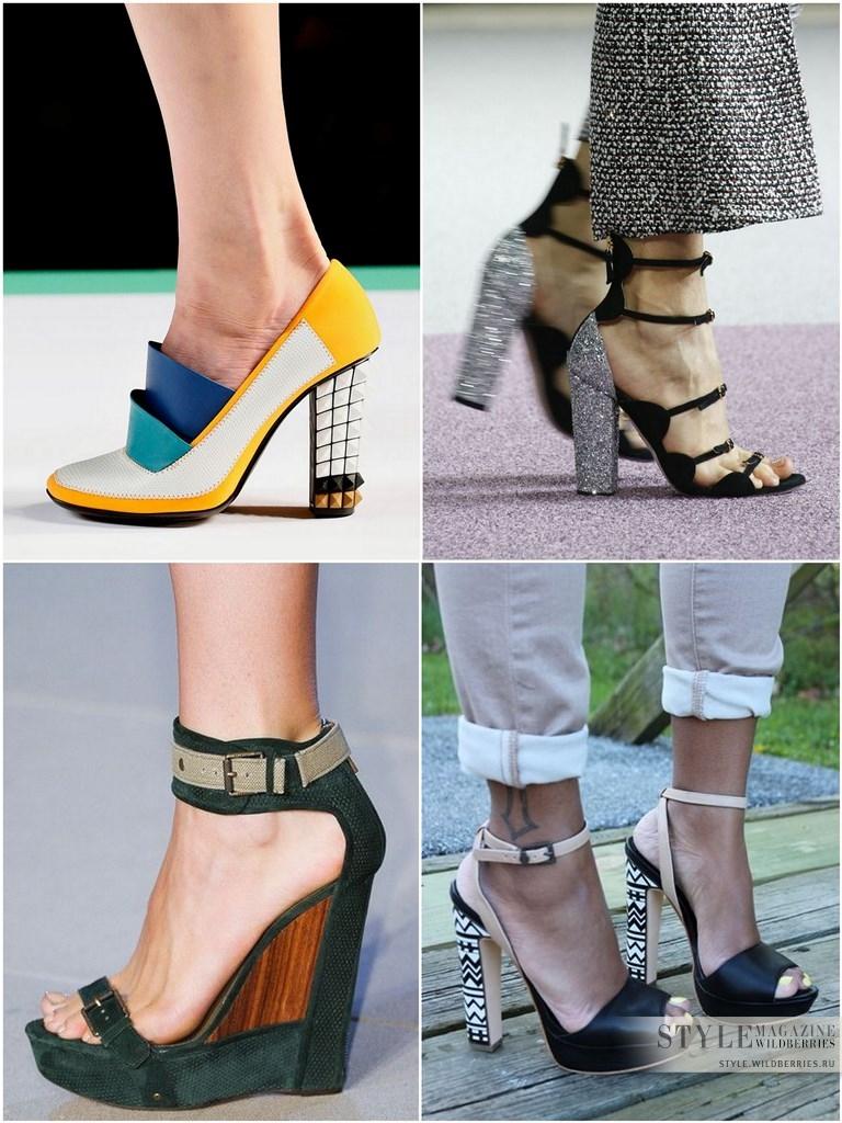 WSM texture shoes 01