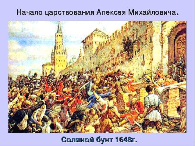 Патриарх Тушинского вора. Антинародная политика