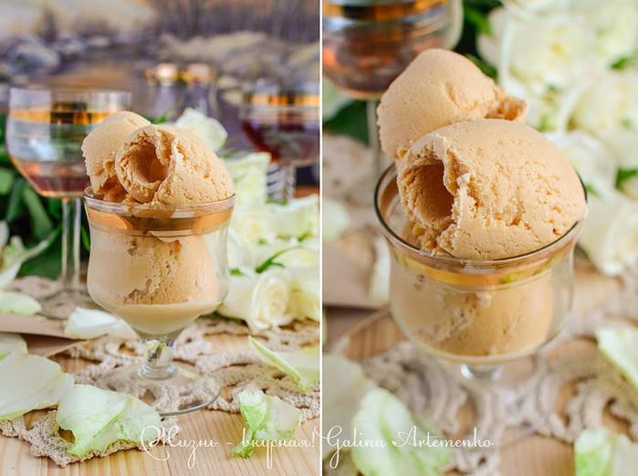 """Сметанковое мороженое """"Крем-брюле"""" своими руками"""