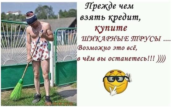 Вышел Илья Муромец на русско-китайскую границу и кричит...