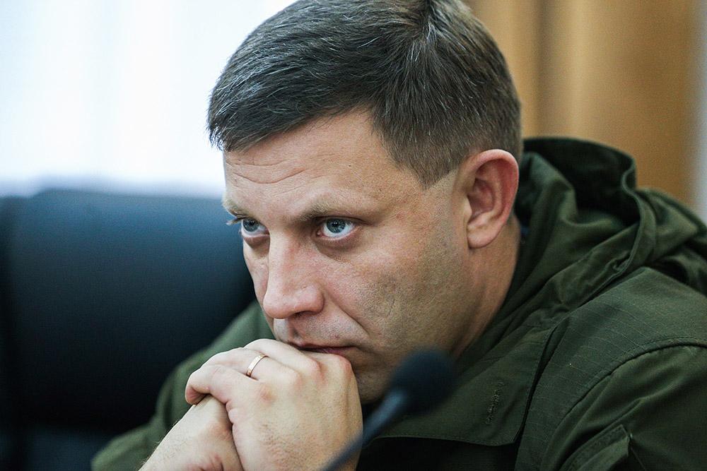 В ДНР опубликовали фотографию убийцы Александра Захарченко