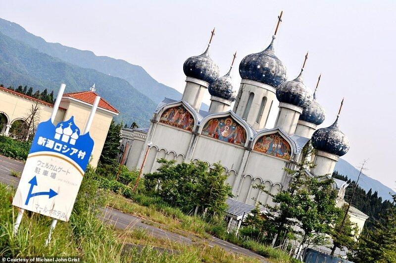 Забытый кусочек России в Японии