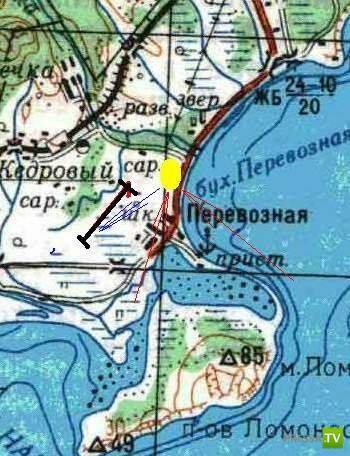 Как 8 октября 1950 года США бомбили СССР СССР, конфликт, сша