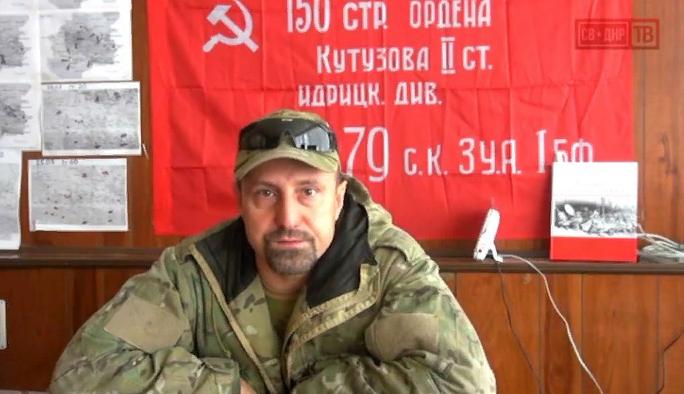 Командир ДНР рассказал, как в Москве «свернули» Новороссию