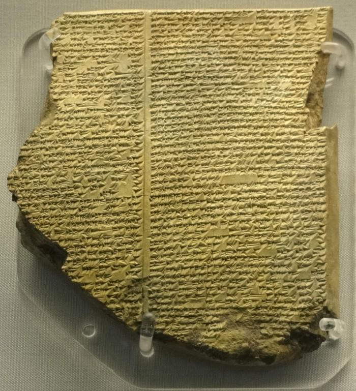 Древнейшие книги