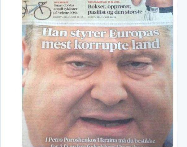 Норвегия громит Порошенко и его «реформы»