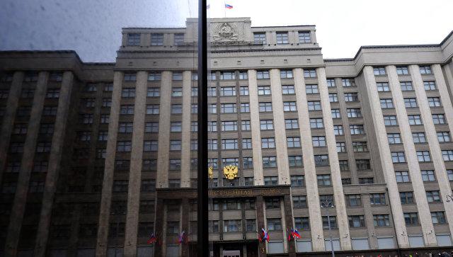 Журналистам СМИ-иноагентов закрыли вход в Госдуму