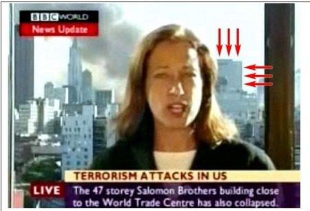 <br /> ВВС рассказывает о разрушении ВТЦ 7<br />