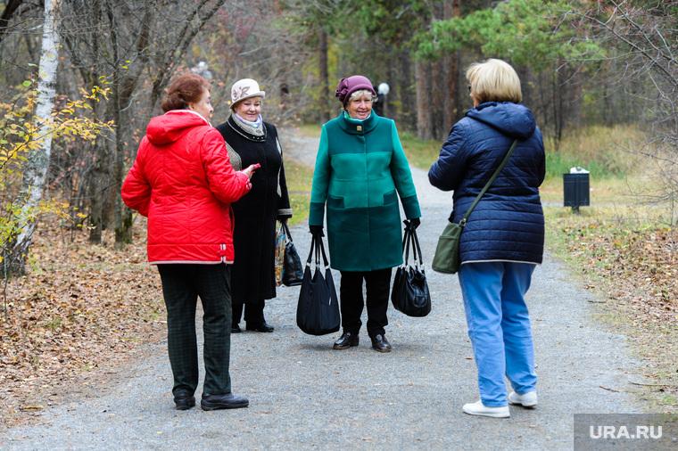 Прожиточный минимум для пенсионеров повысили на четыре рубля