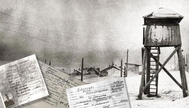 Повторная казнь: уничтожение архивов ГУЛАГа ведет к гибели национального самосознания (Г.Явлинский)