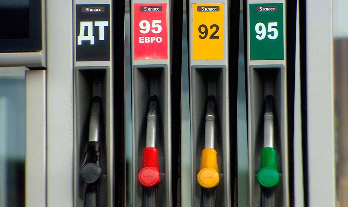 Про бензин. Весёлая мноходовочка