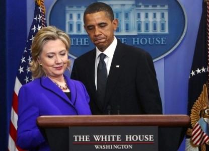 Клинтон Обама