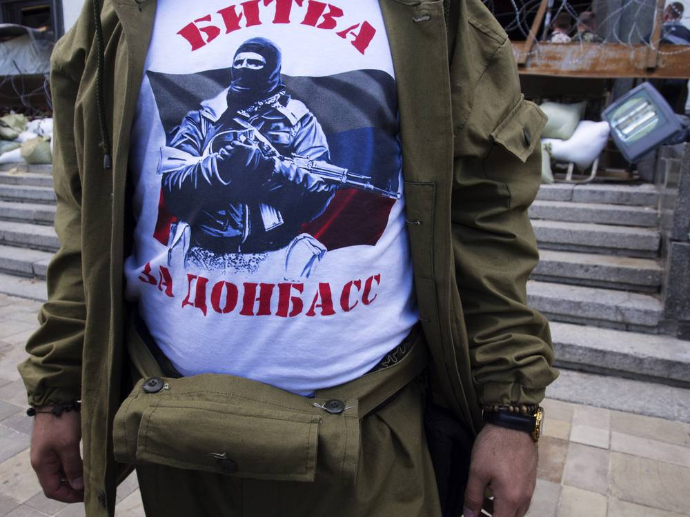 Размен по-американски: Украи…