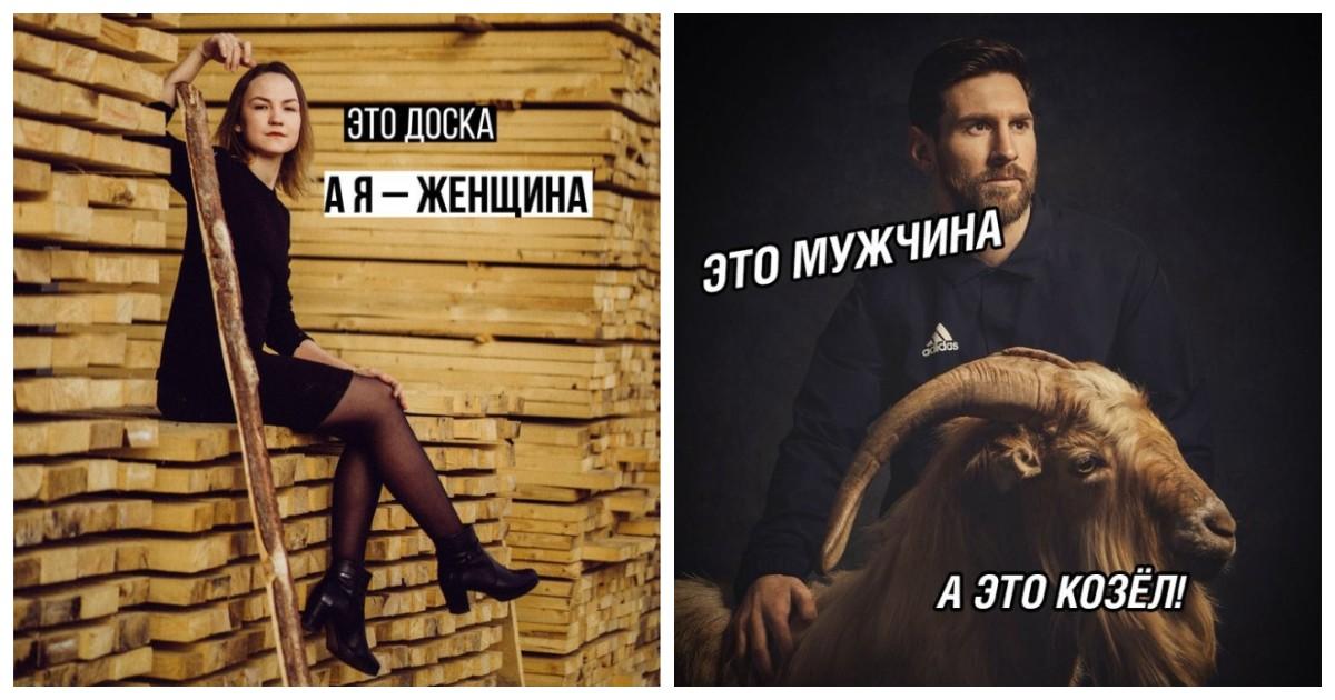 "Астраханский ""Феминизм без а…"