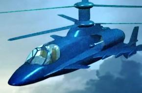 Новейший реактивный вертолёт – будущий убийца американской ПРО