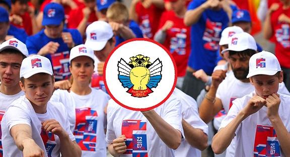 Президент Путин поздравил участников Дня российского бокса