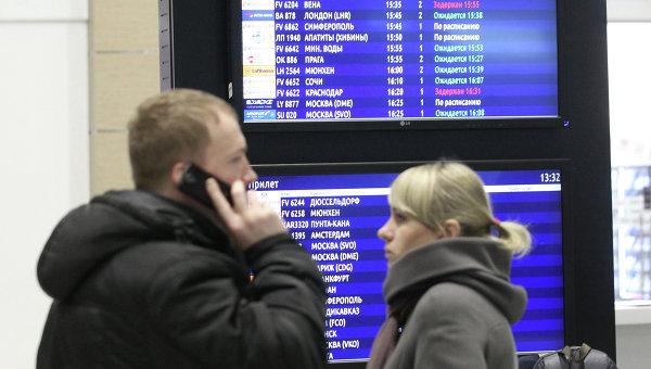 «Коммунистические» названия аэропортов российских городов предложили изменить