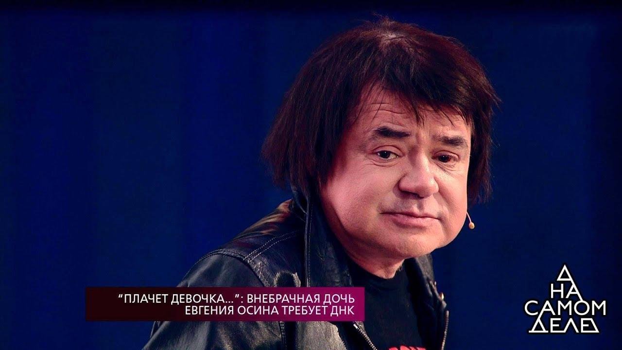 Гонорары звезд за скандалы в эфире у Малахова и Шепелева - раскрыли сотрудники этих телепередач