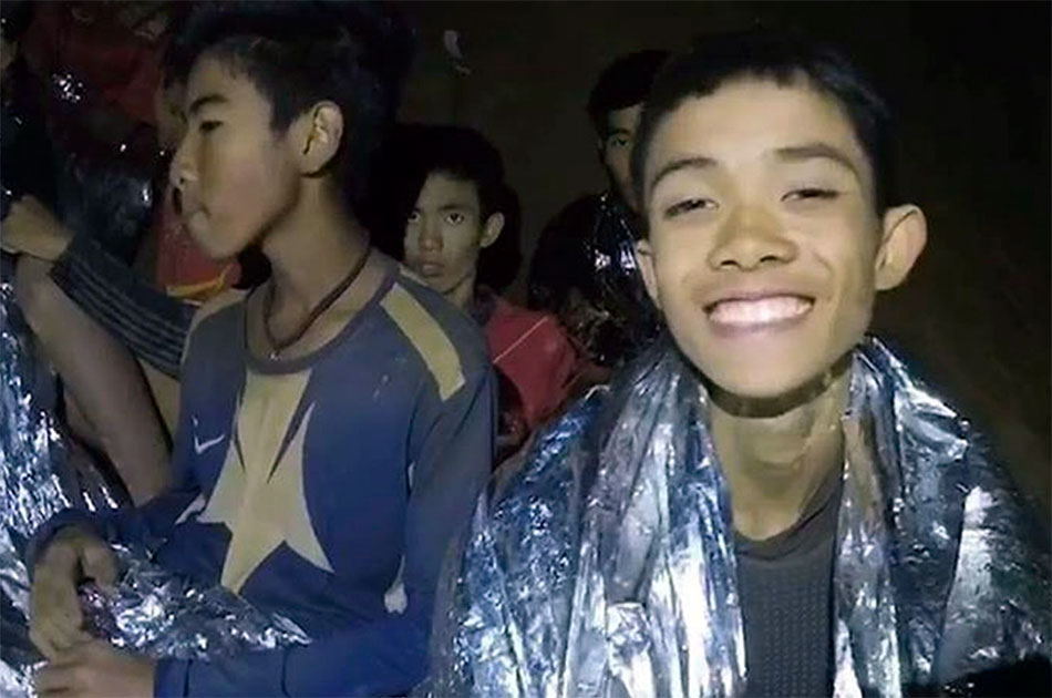 Дети в подземелье