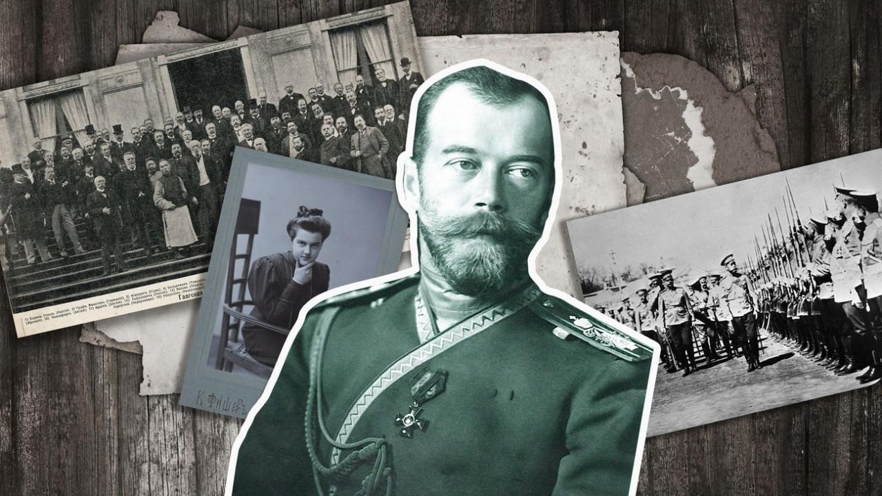 10 фактов о Николае II, которые вы не знали