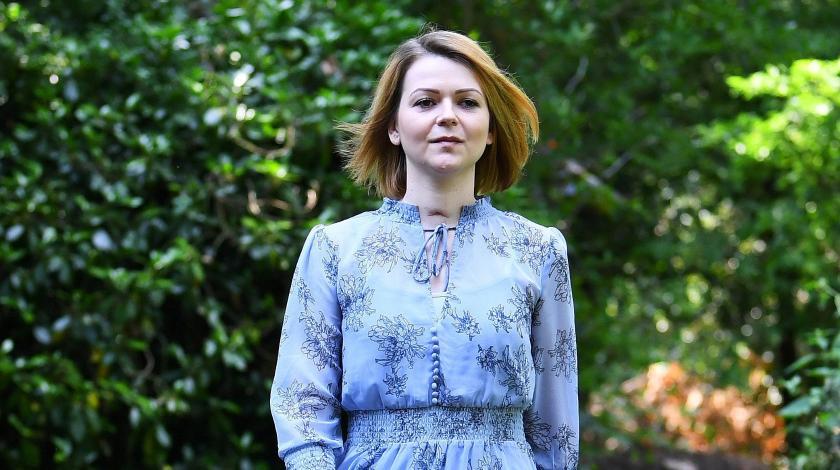 Последние слова Юлии Скрипаль перед исчезновением обнародовали