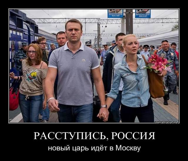 О, Навальный протрезвел!