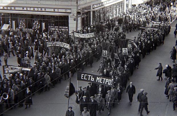 Открытие метро в Москве 15 Мая 1935 года
