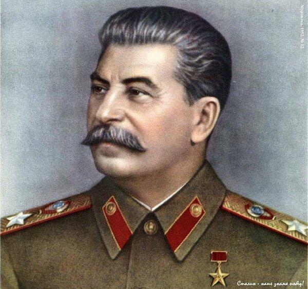 Сталинское «экономическое чу…