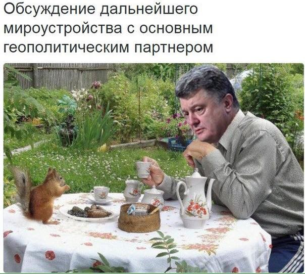 http://mtdata.ru/u22/photo3A70/20927876093-0/original.jpg