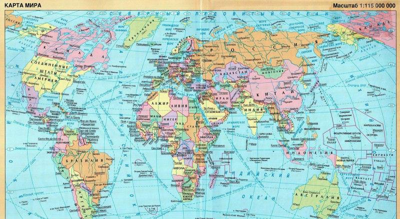 Как выглядят карты мира в ра…