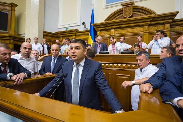 Война в долг: О чем свидетельствует проект бюджета Украины на 2019 год