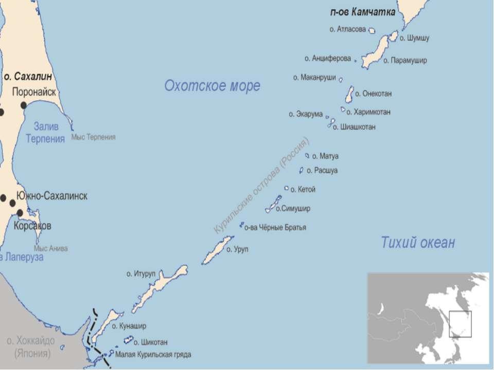 Матуа – российский авианосец в Тихом океане