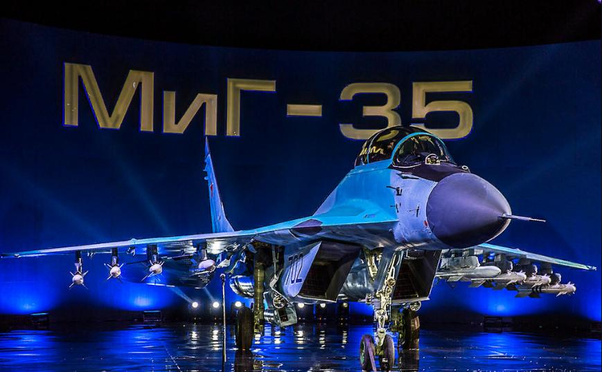 МиГ-35 встанет на защиту руб…