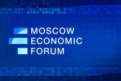 Наука и образование в России: антикризисная стратегия. МЭФ 2016.