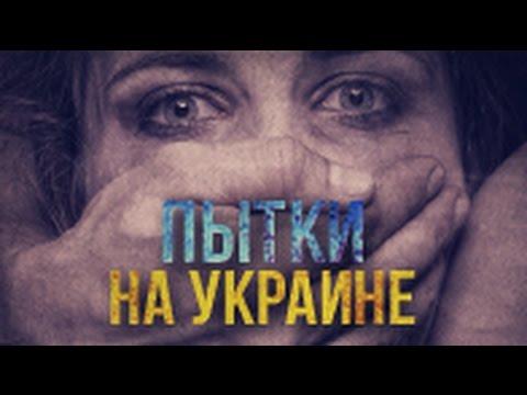 Human Rights Watch: Украина. Провальная ситуация с правами человека