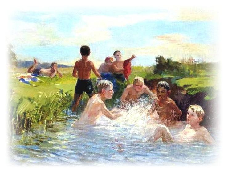 Сельские дети...   Александра Беденок