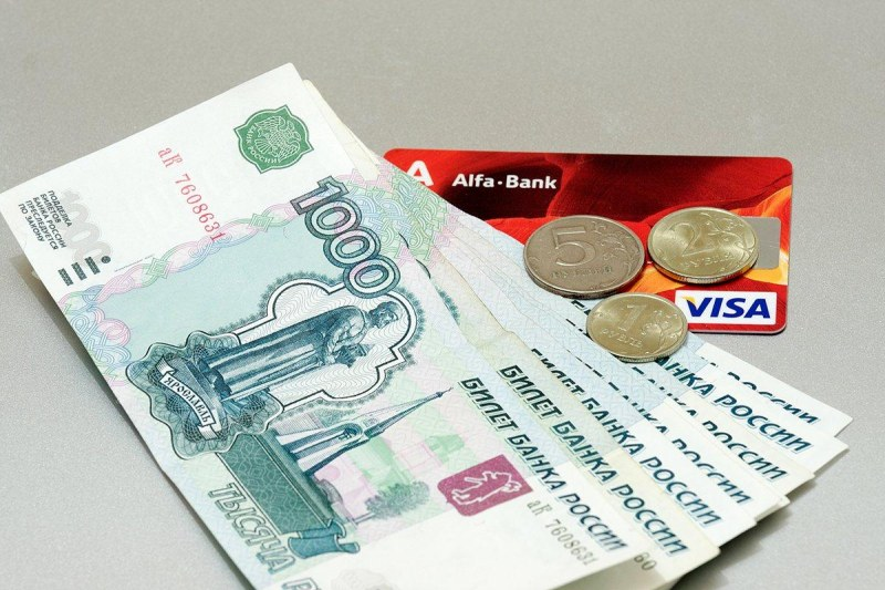 """""""Сбербанк"""" и налоговая снова залезут в карман?"""