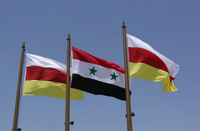 Сирия: Независимость Южной О…