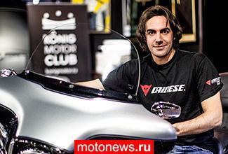 Федерико Скарпа: «при сравнении 2014 с 2013 годом продажи Dainese выросли на 15%»